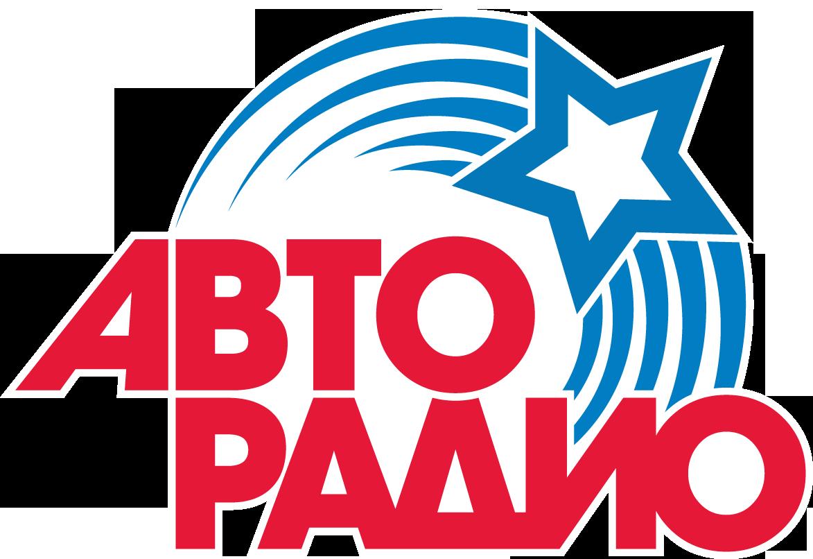 Авто Радио Logo photo - 1