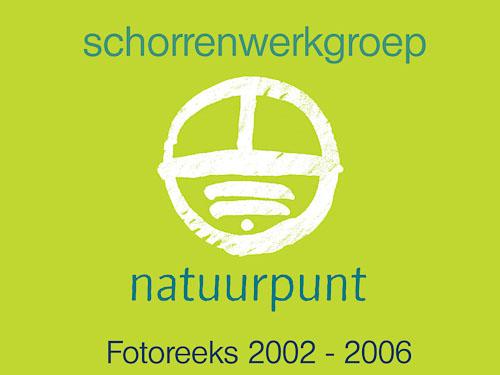 ALAVER 2006 Logo photo - 1
