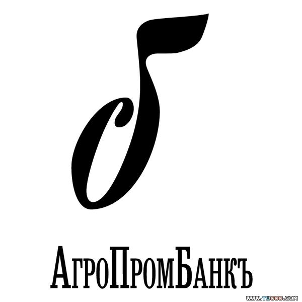 AgroPromBank Logo photo - 1