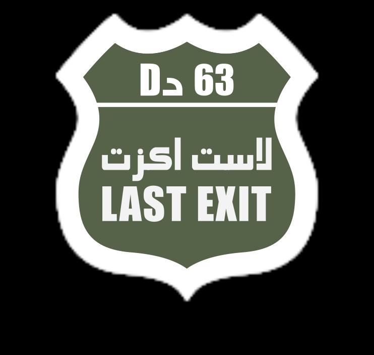 Al Qudra Logo photo - 1