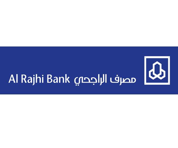Albank Logo photo - 1