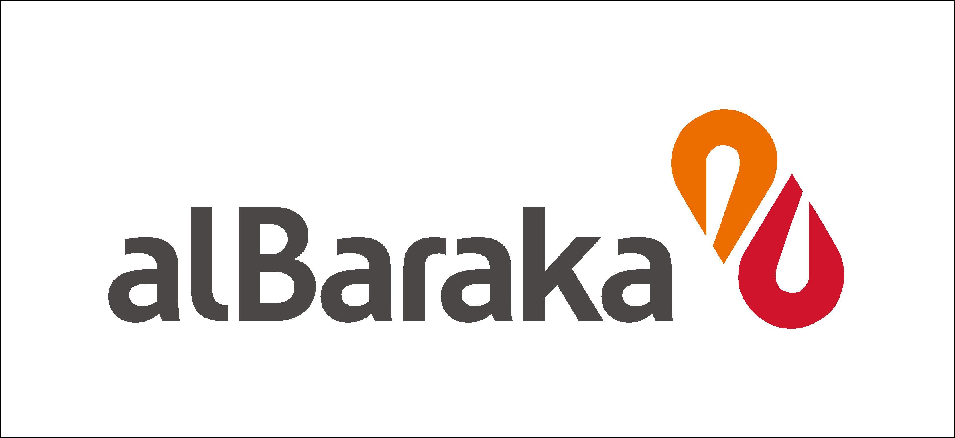 Albaraka Logo photo - 1