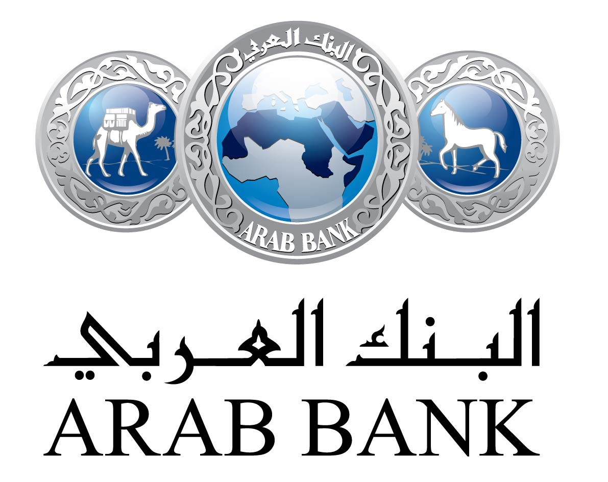 Arab Bank Logo photo - 1