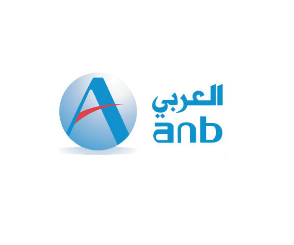 Arab National Bank Logo photo - 1