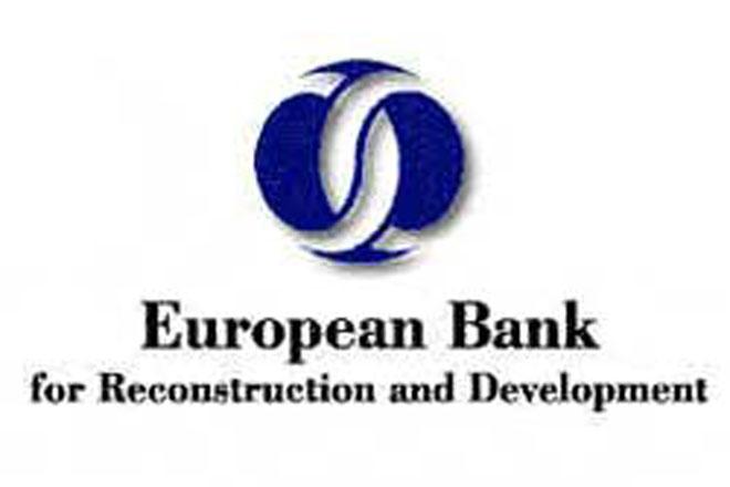 Armenian Development Bank Logo photo - 1