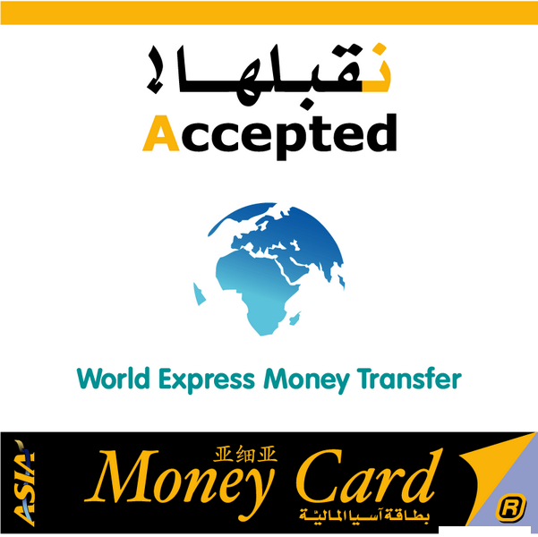 AsiaCard World Express Money Transfer Logo photo - 1
