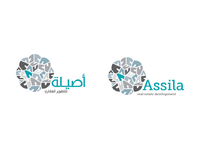 Assilea Logo photo - 1