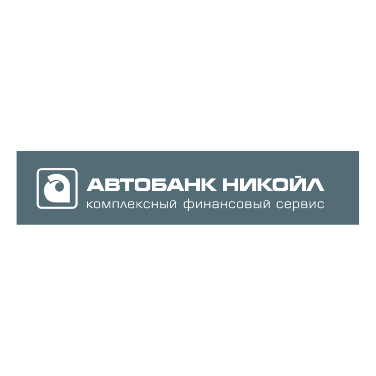 Autobank-Nikoil Logo photo - 1