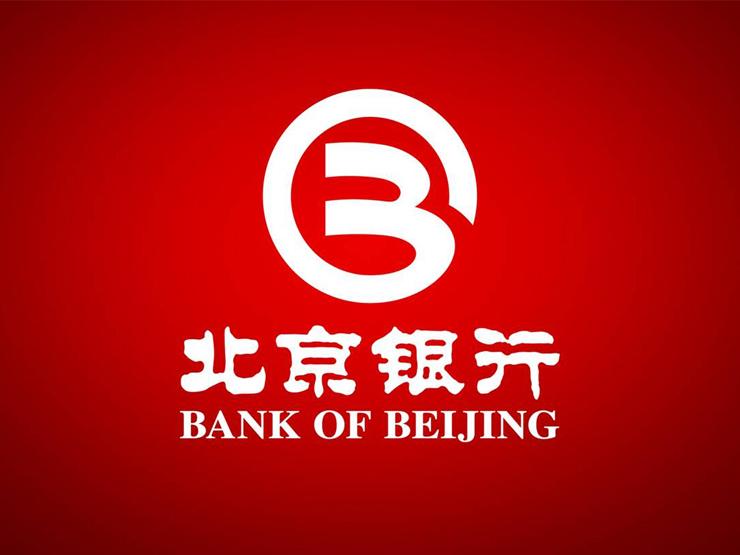 BANK OF BEIJING Logo photo - 1