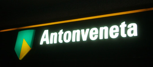 Banca Antonveneta Logo photo - 1