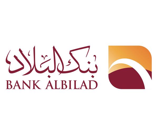 Bank Al Bilad Logo photo - 1