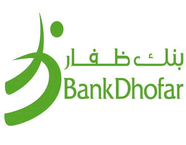 Bank Dhofar Logo photo - 1