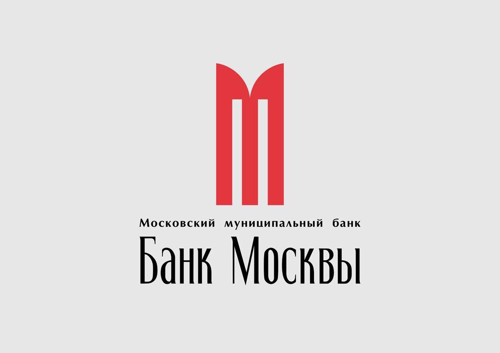 Bank Moscow Logo photo - 1
