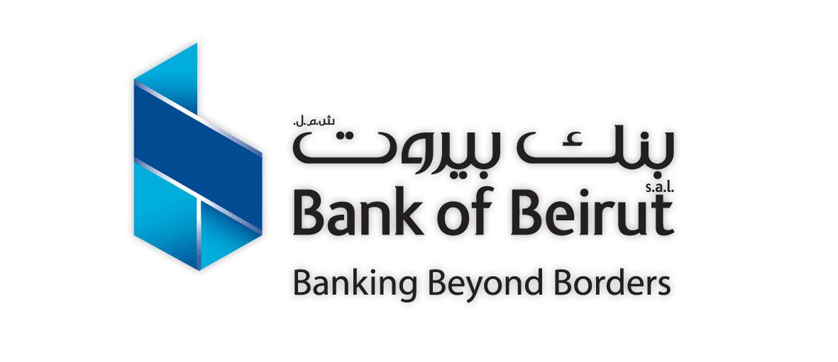 Bank of Beirut Logo photo - 1
