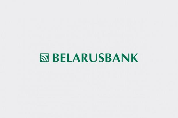 Belarusbank Logo photo - 1