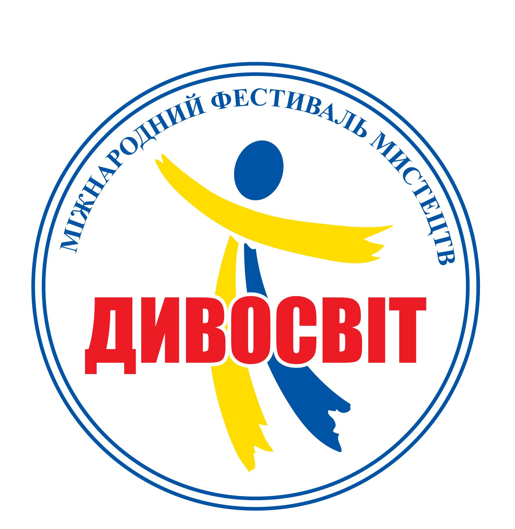 Dyvosvit Logo photo - 1