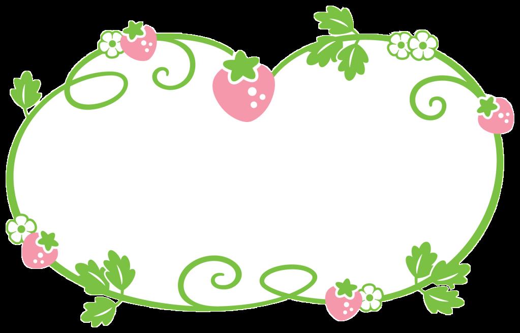 Frutillita Logo photo - 1