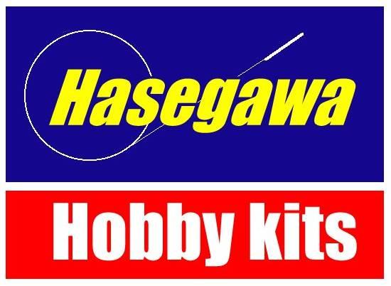 Hasegawa Logo photo - 1