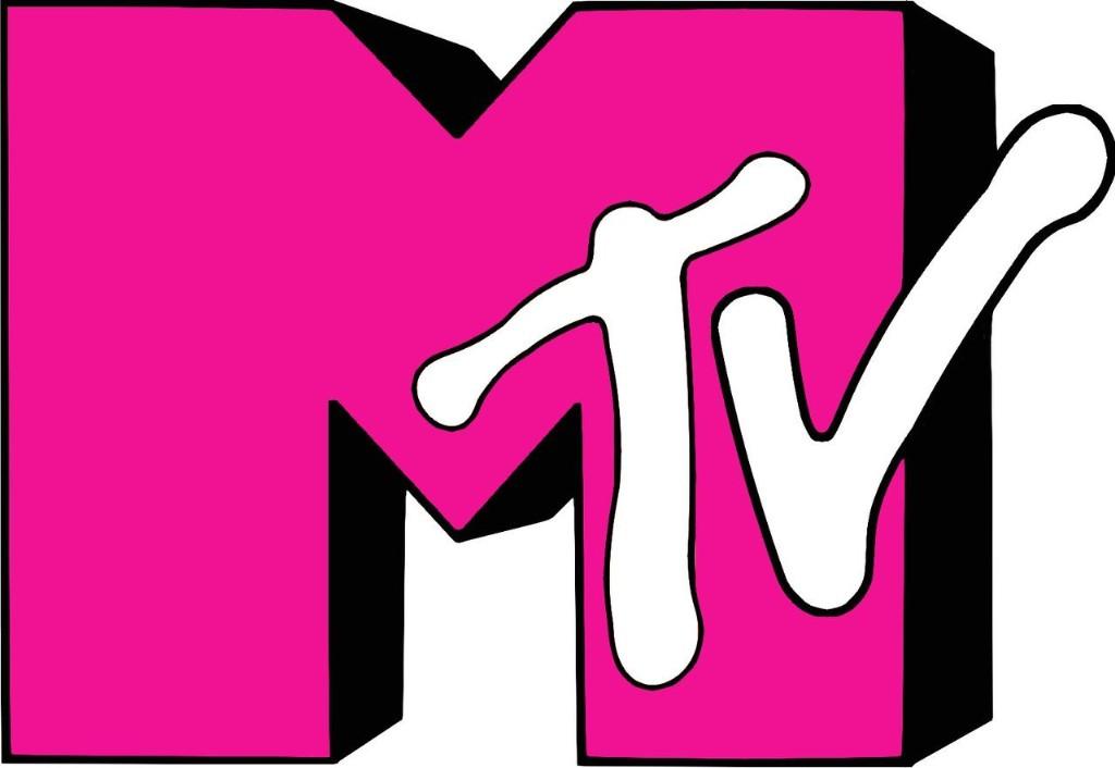 MUTV Logo photo - 1