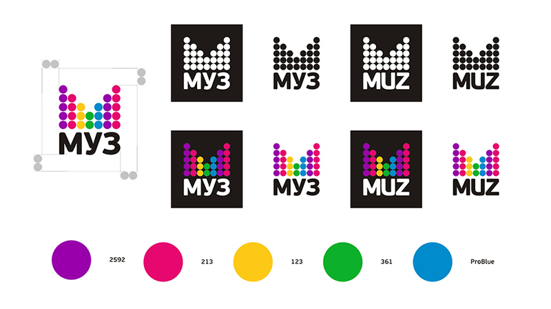 Muz TV Logo photo - 1