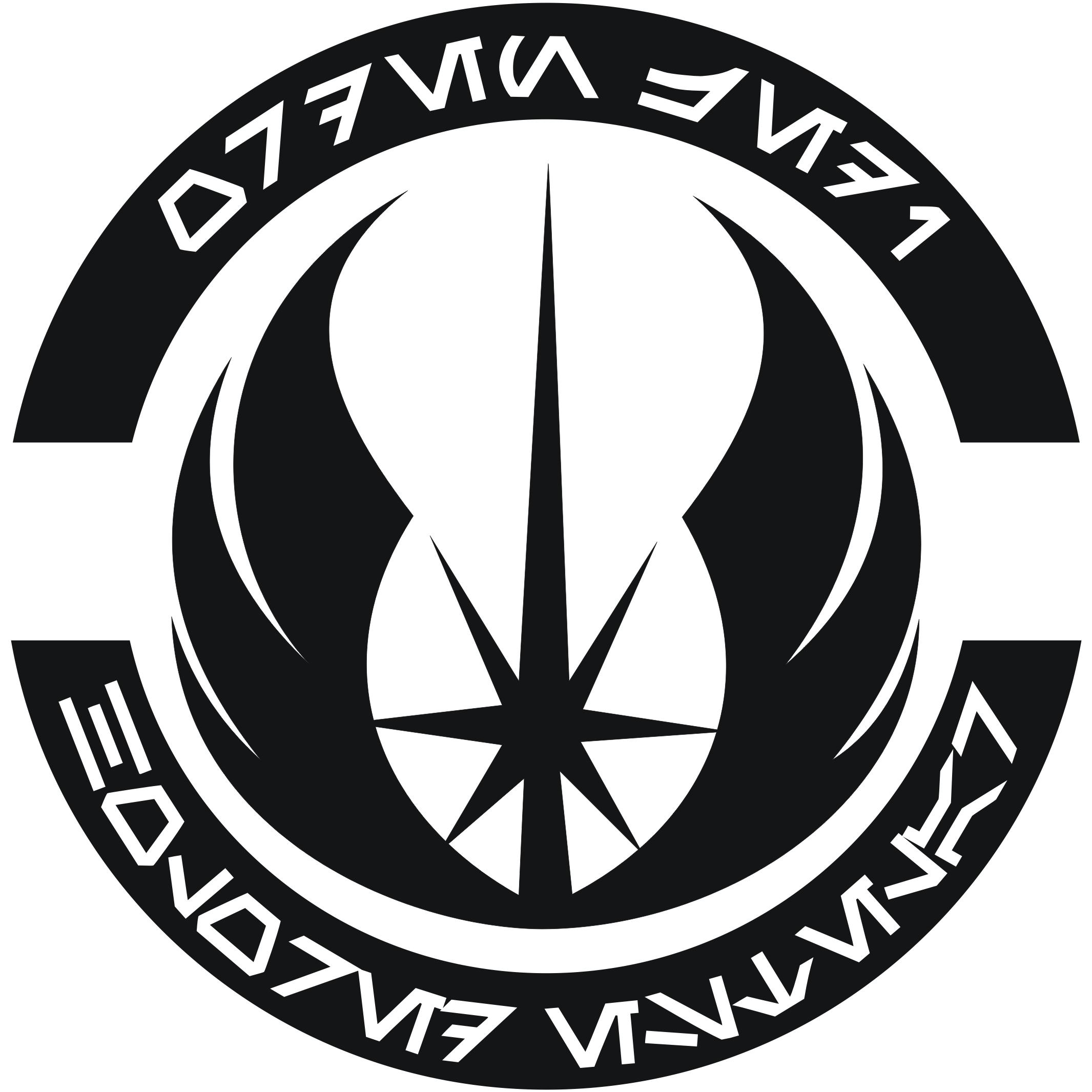 Orser Logo photo - 1