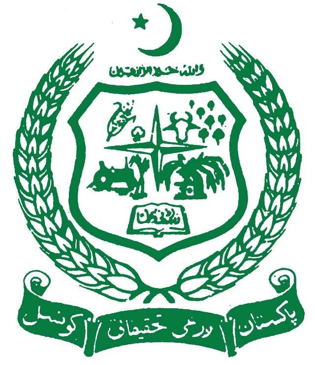 Pakistan Agricultural Research Council Logo photo - 1