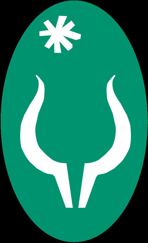 Parc Naturel Regional de Camargue Logo photo - 1
