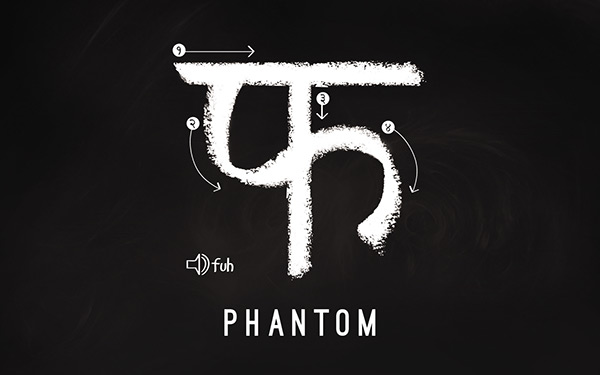 Phantom Productions Logo photo - 1