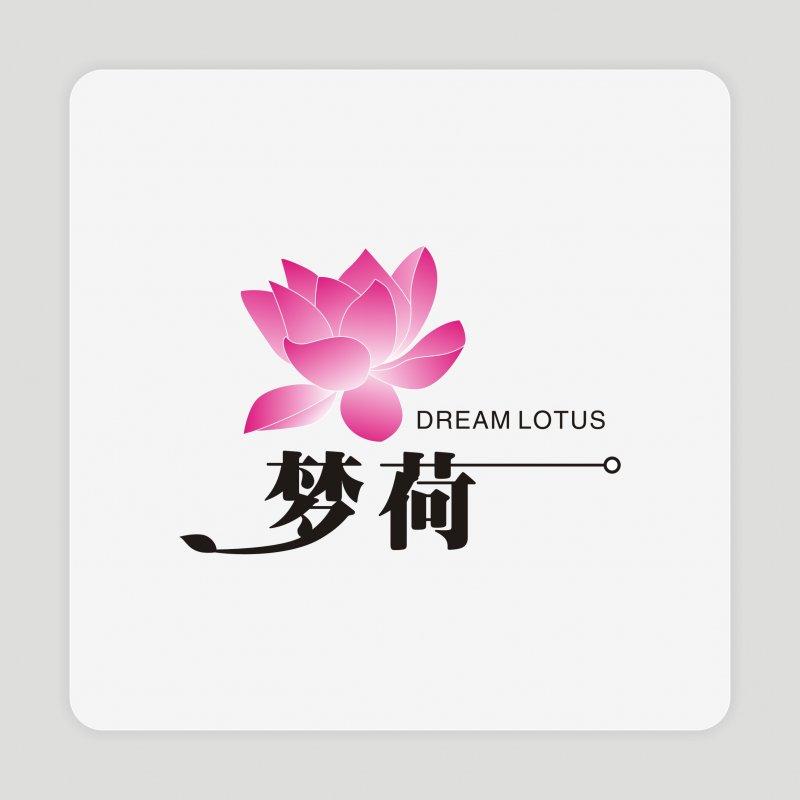Plavi Lotus Logo photo - 1