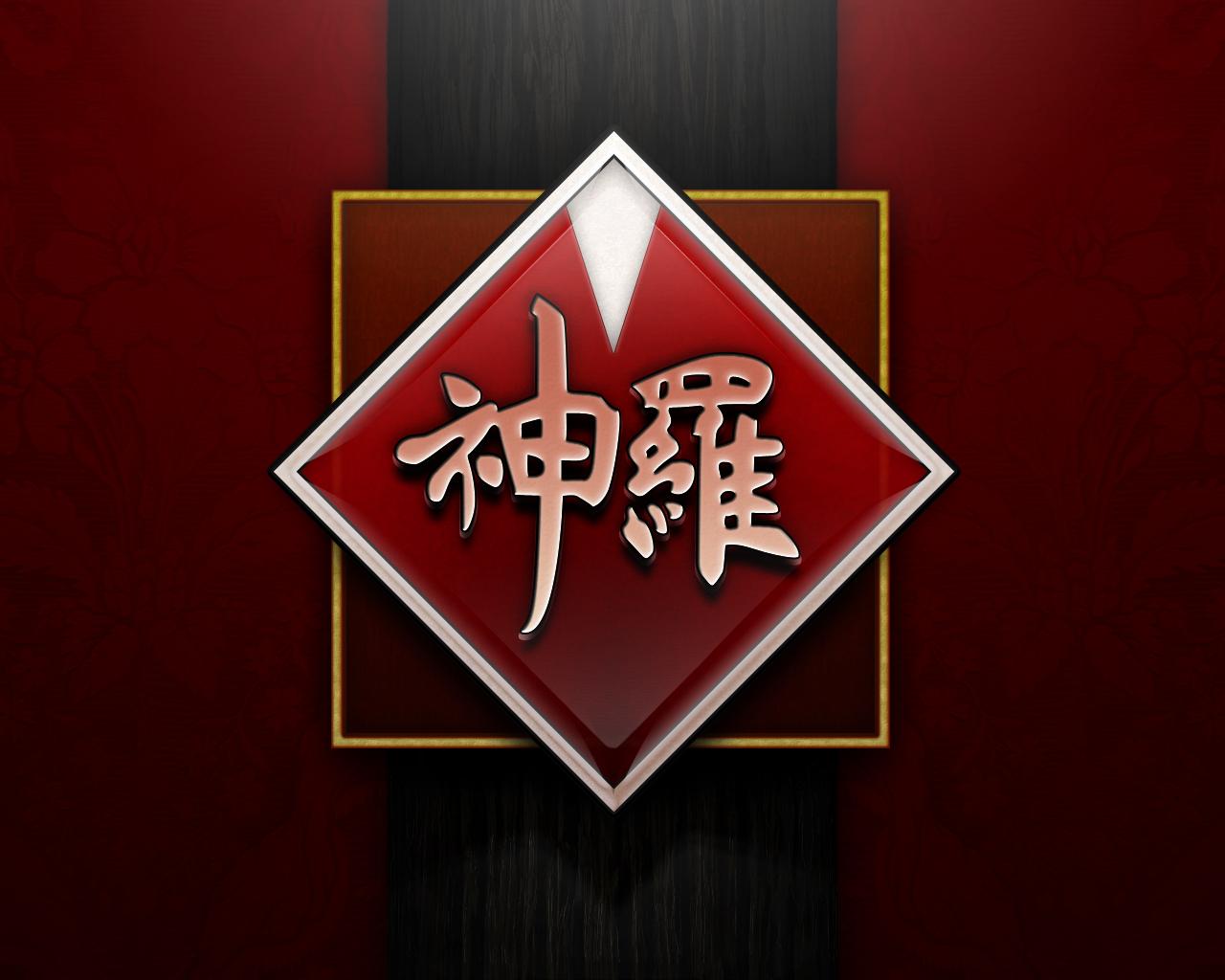 Shinra Final Fantasy 7 Logo photo - 1