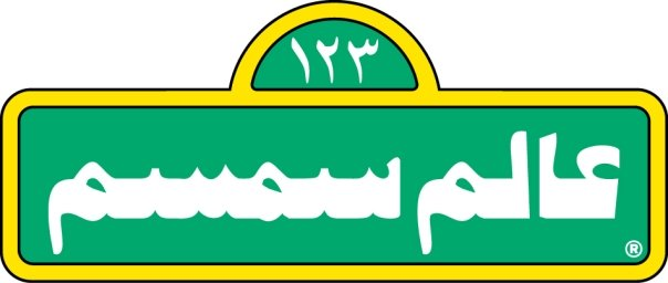 SimSim Hediyye Logo photo - 1