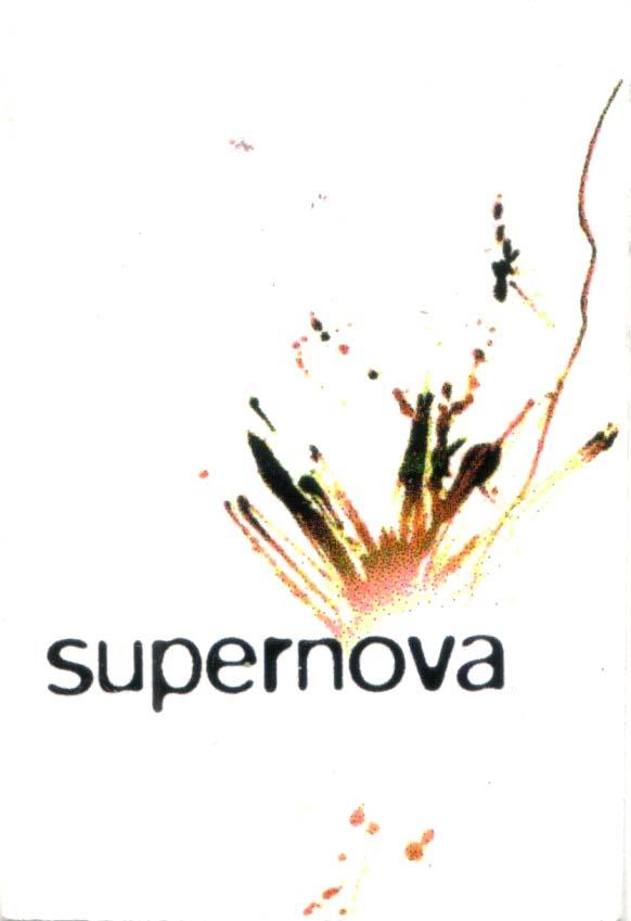 Supernova Logo photo - 1