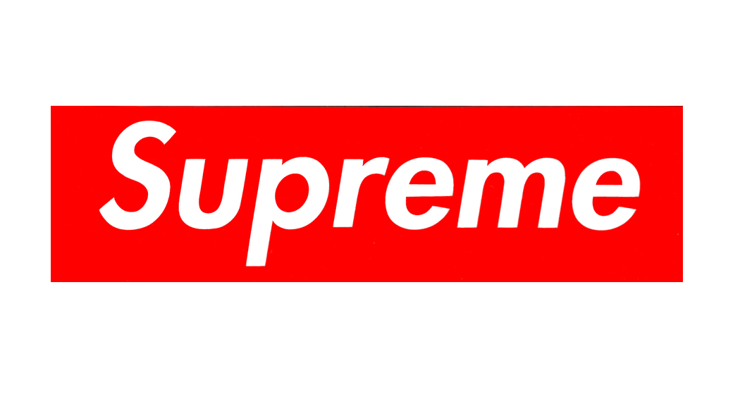 Supreme Traders Logo photo - 1