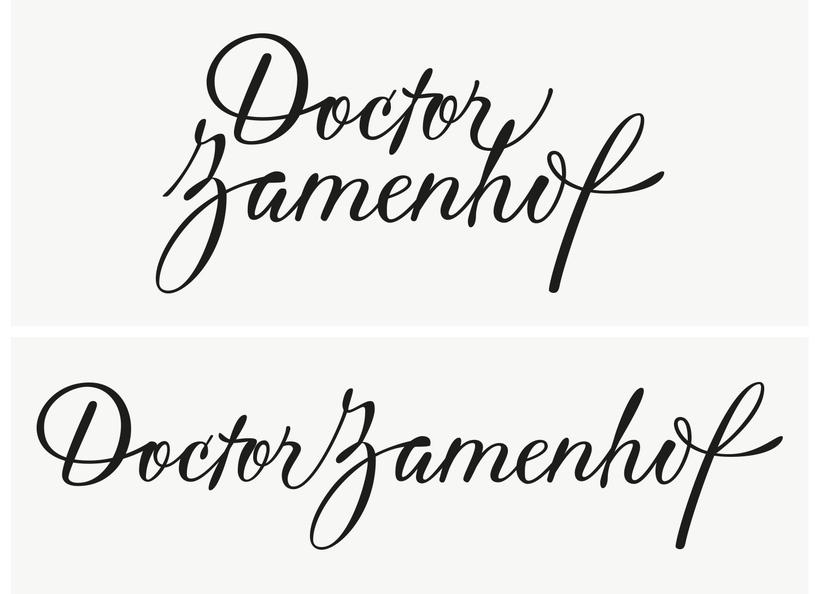 Zamenhof Logo photo - 1
