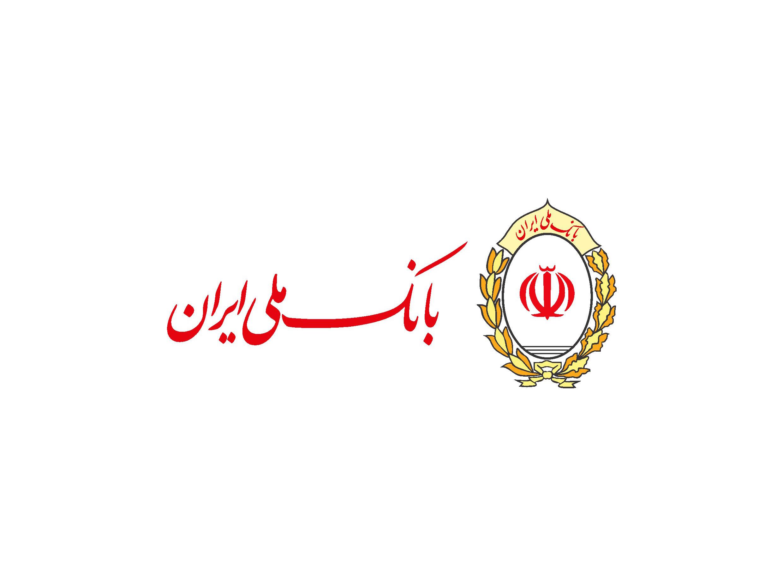 bank melli iran Logo photo - 1