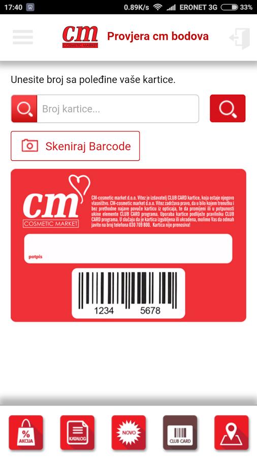 cm cosmetic market Logo photo - 1